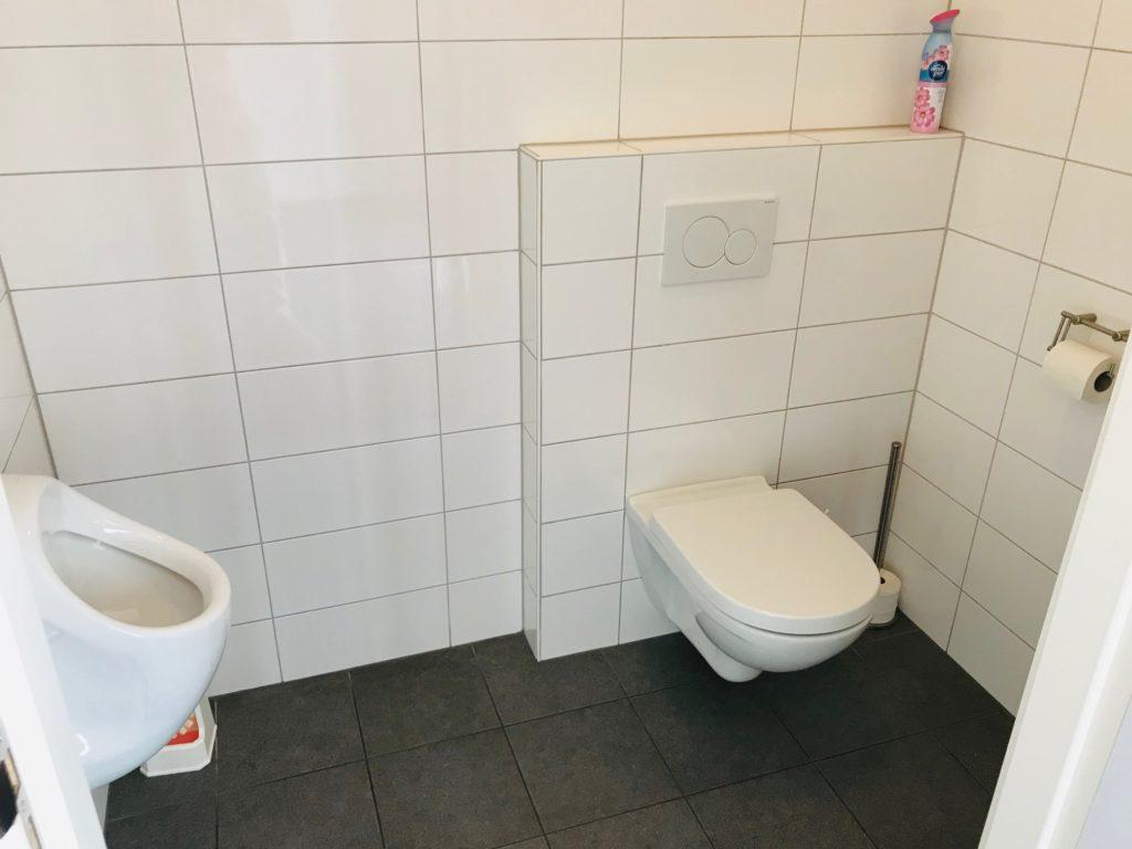 Te huur kantoorruimte kantoor Nobelweg 13 Leeuwarden toiletgroep